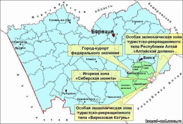 gde-nahoditsya-igrovaya-zona-na-altae